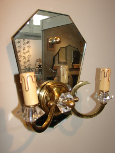 French 1930`s Art deco wall Sconces